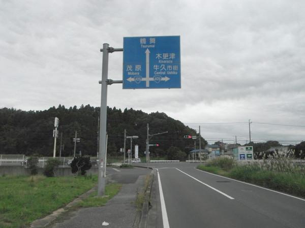 自転車の 自転車 千葉県 最大 : うぐいすラインの終点、原田 ...